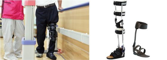 さなざまな下肢装具